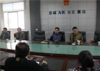雅安中院党组副书记、副院长杨诚到我院检查指导群教工作