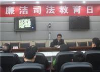 党组书记、院长饶三祥向全院干警上党课
