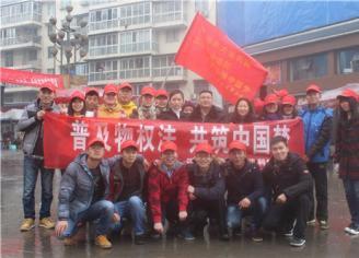 天全县人民法院联合川农学子开展普法宣传活动