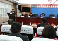 名山法院人民陪审员代表荣获全市法院优秀人民陪审员称号