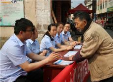 五四青年节团支部下乡扶贫活动