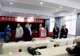 雨城区法院顺利选出中国共产党雅安市雨城区第五届党代表