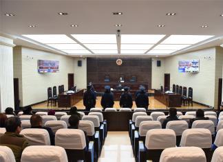 名山法院公开宣判两起村社干部受贿案件
