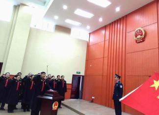 宝兴法院举行首批员额法官宣誓仪式