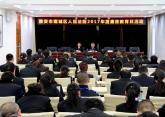 雨城区法院节后认真开展反腐倡廉教育日活动