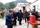雨城区法院党组书记、院长赵锋一行前往观化乡督导该乡村民委员会换届选举工作