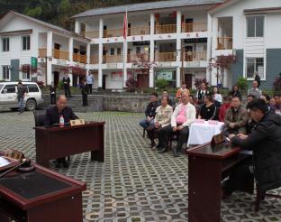 荥经法院绿色司法助力生态发展