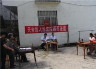 天全县法院开展巡回审理