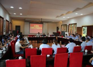 汉源县召开全县刑事工作会议