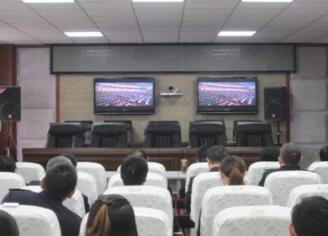 天全县法院组织干警集中观看党的十九大开幕式