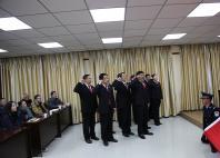 国家宪法日宣誓活动