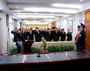 """雨城区法院开展""""12.4""""国家宪法日系列活动"""