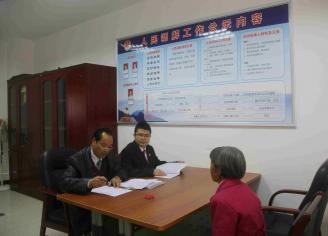 汉源法院引进法律援助站 多元手段保障司法为民