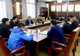 联合上里、中里、碧峰峡、北郊镇等单位召开环境资源工作座谈会