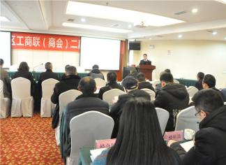 名山法院开展法制讲座助力民营企业健康发展