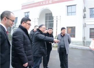 最高院杜万华莅临名山法院调研指导民商事审判工作