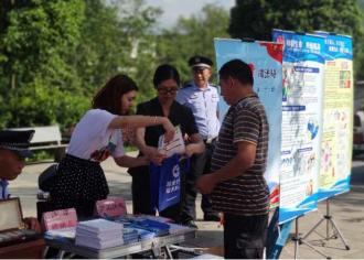 """芦山法院开展""""6.26国际禁毒日""""宣传活动"""